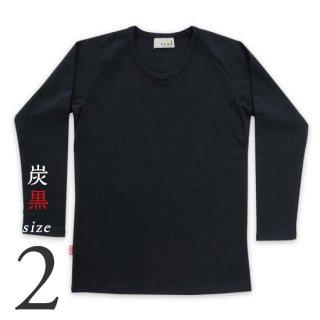 【美和縫製】無地長袖(九分袖)Tシャツ(黒)/2