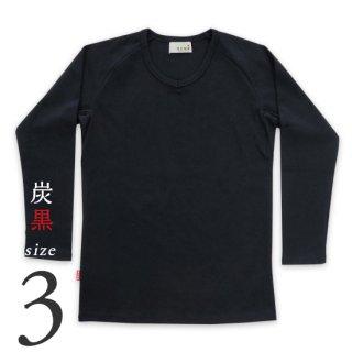 【美和縫製】無地長袖(九分袖)Tシャツ(黒)/3