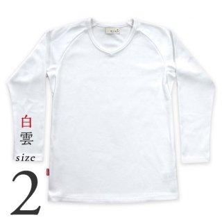 【美和縫製】無地長袖(九分袖)Tシャツ(白)/2