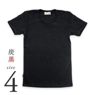 【美和縫製】無地Tシャツ 炭黒(黒)/ サイズ4