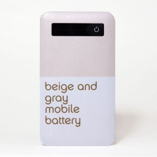 「beige and gray mobile battery」 | モバイルバッテリー