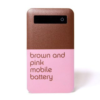 「brown and pink mobile battery」 | モバイルバッテリー