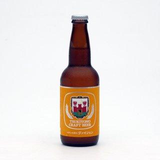 ロマンの里のヴァイツェン 330ml瓶
