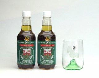 オリジナルグラスセット ピルスナー PET