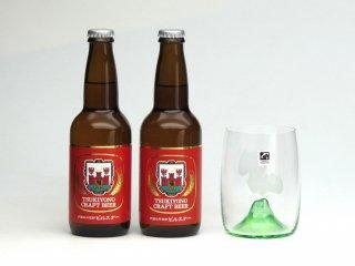 オリジナルグラスセット ピルスナー 瓶