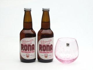 オリジナルグラスセット RONA 瓶
