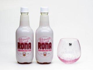 オリジナルグラスセット RONA PET