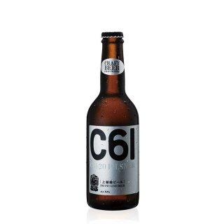 上越線ビール C61 20 PILSNER 330ml瓶