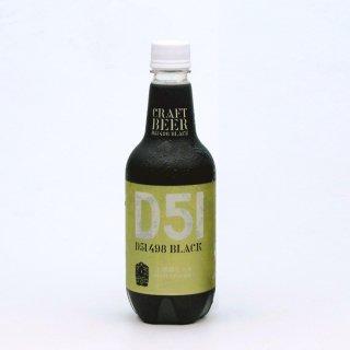 上越線ビール D51 498 BLACK 500mlPETボトル