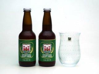 オリジナルグラスセット</br>エール 瓶