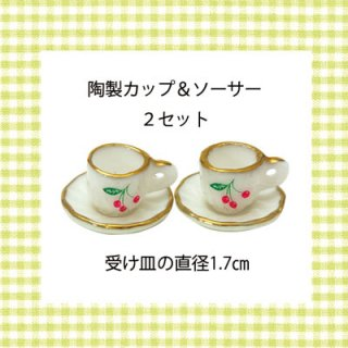 <img class='new_mark_img1' src='https://img.shop-pro.jp/img/new/icons20.gif' style='border:none;display:inline;margin:0px;padding:0px;width:auto;' />DK-144 ミニチュア カップ&ソーサーセット(チェリー)