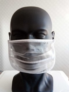 ニコっと笑顔が見えマスク(シースルーマスク) 5枚入り【入金確認後2週間以内の発送】