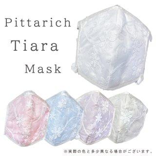 【オーダーマスク】ピッタリッチ ティアラ マスク リボン無し 交換フィルター10枚入り(完全受注生産 入金確認後、発送までに1〜2ヶ月ほどかかります)