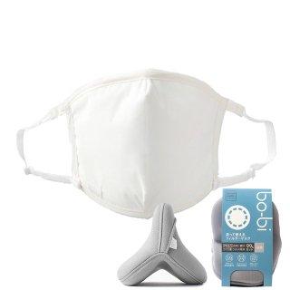 【オーダーマスク】次世代マスク 「bo-bi ボービ」 レギュラー  マスクケース付き 交換フィルター10枚入り(完全受注生産 入金確認後、発送までに1〜2ヶ月ほどかかります)