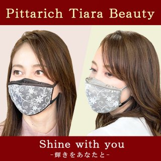 <img class='new_mark_img1' src='https://img.shop-pro.jp/img/new/icons15.gif' style='border:none;display:inline;margin:0px;padding:0px;width:auto;' />Pittarich Tiara Beauty 交換フィルター100枚入り