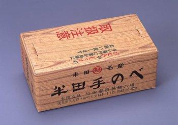 半田素麺(竹田製粉製麺工場)5kg