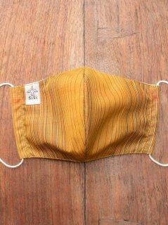 【ご予約商品:お届けは5月6日(木)以降の予定です】布マスク(男女兼用Lサイズ)泥草木染大島紬 L-MSK-OT