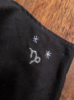 【ご予約商品:お届けは5月15日(土)以降の予定です】12星座の刺繍マスク(男女兼用Mサイズ)やぎ座(ブラック)