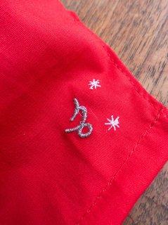 【ご予約商品:お届けは5月15日(土)以降の予定です】12星座の刺繍マスク(男女兼用Mサイズ)やぎ座(レッド)
