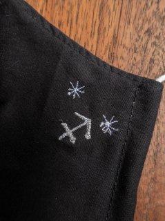 【ご予約商品:お届けは2月6日(土)前後の予定です】12星座の刺繍マスク(男女兼用Mサイズ)いて座(ブラック)