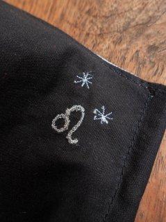 【ご予約商品:お届けは5月15日(土)以降の予定です】12星座の刺繍マスク(男女兼用Mサイズ)しし座(ブラック)
