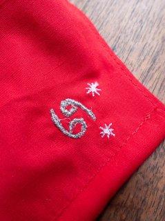 【ご予約商品:お届けは5月15日(土)以降の予定です】12星座の刺繍マスク(男女兼用Mサイズ)かに座(レッド)