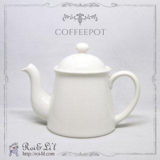 白磁『コーヒーポット・茶こし付き』セカンドグレード品【Roi&Li'l】ポーセリンアート