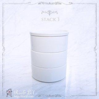 白磁 『スタック3/3段』