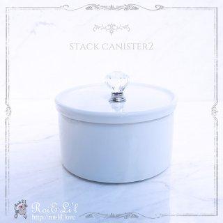 白磁 『スタックキャニスター2 - 3サイズ』≪トールサイズ≫