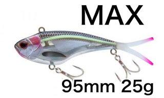 VERTREX MAX 95mm 25g(マックス)