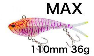 VERTREX MAX 110mm 36g(マックス)