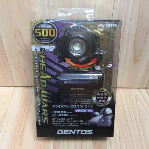 ジェントス LEDヘッドライトHW-V533H