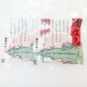 [仙石ハム伊賀屋]ロースハム(スライスパック)90g