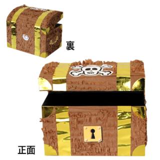 ピニャータ トレジャーチェスト<br>【Treasure Chest】