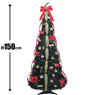 【クリスマス】フォールディングキャンディツリー(150cm)折りたたみツリー 電飾(LED150球付)・飾り付き【送料無料】