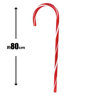 【クリスマス】ラージデコレーション キャンディーケイン 杖 ステッキ 【Christmas】