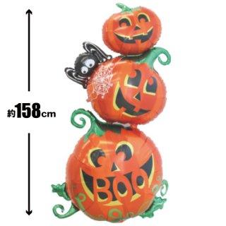 スペシャルデリバリーパンプキンスタッカー  ハロウィン かぼちゃ バルーン 風船【HALLOWEEN】