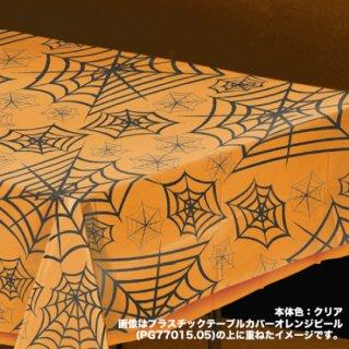 ハロウィン テーブルカバースパイダーウェブ 【HALLOWEEN】