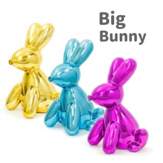 Balloon Money Bank ビッグ バニー 貯金箱 【Big Bunny】【バルーンピギーバンク】