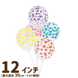 【MY LITTLE DAY】バルーン コンフェッティ風 ドット模様 (5枚入り)