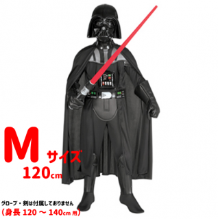 ダースベイダー コスチューム(子ども用 M) 身長120〜140cm スターウォーズ STAR WARS 【ハロウィン】