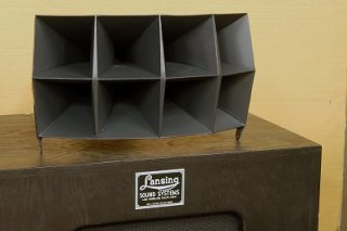 LANSING 812 ICONIC System [50019] ★ASK★