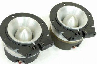 JBL 075 pair [18249]