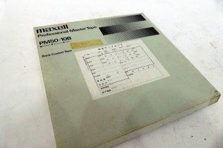 10号テープ 録音品 HAWAIIAN BEST HITS 1巻 [21453]