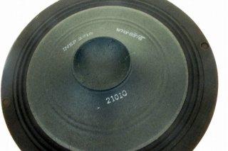 ALTEC 755B/C/E etc 20cm 保守用コーン紙 2枚 [21467]