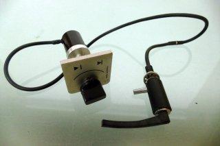 Audio Techincs アームリフター1個 [23033]