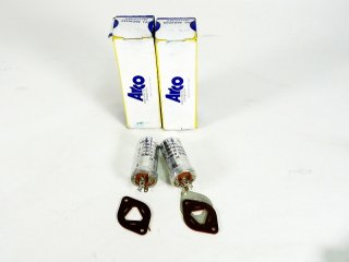 ARCOLYTIC CTM 3512 2個 保証外品 [24364]