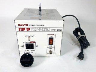 SANYO TSU-09E AC昇圧トランス 100V→220V [24964]