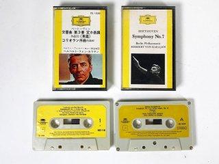 Deutsche Grammophon ベートーヴェン交響曲集 ミュージックカセットテープ 2本 保証外品 [25049]