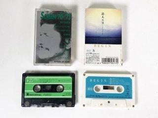 Imperial Records等 ミュージックカセットテープ 計2本 保証外品 [25051]